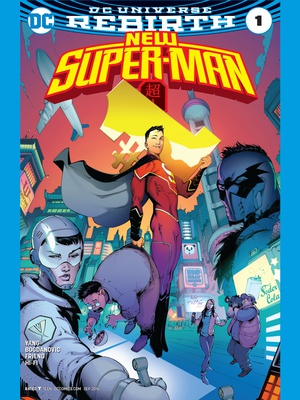 New Superman #1 cover by Bogdanovic and Shannon
