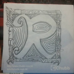 The letter R #sketchdaily