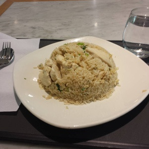 Egg fried rice w chicken