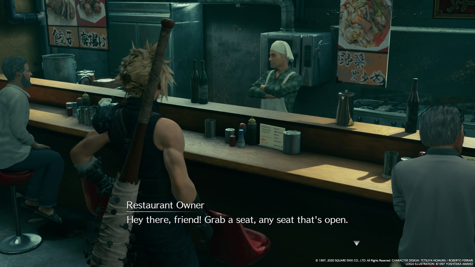 FINAL FANTASY VII REMAKE_20200615120519_1.jpg